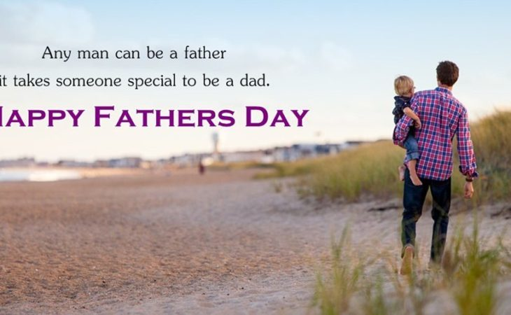 Happy Fathers Day Messages 2016 Text Wishes for Greetings Cards Image